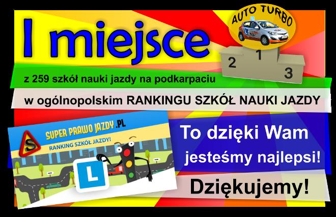 AUTO-TURBO-zajmuje-I-miejsce-w-ogólnopolskim-rankingu-szkół-nauki-jazdy