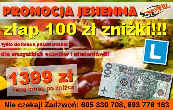 OSK-AUTO-TURBO-promocja-jesienna-dla-wszystkich-uczniów-i-studentów-100-zl-znizki