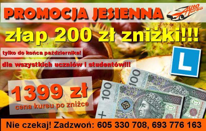 OSK-AUTO-TURBO-promocja-jesienna-dla-wszystkich-uczniów-i-studentów-200-zl-znizki