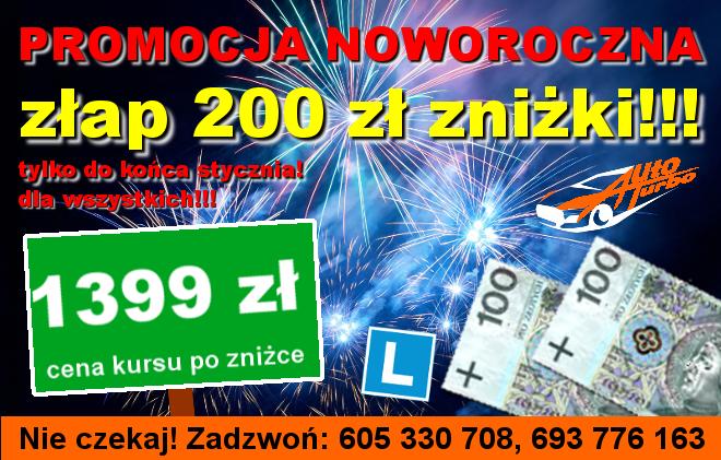 OSK-AUTO-TURBO-promocja-noworoczna-200-zl-znizki