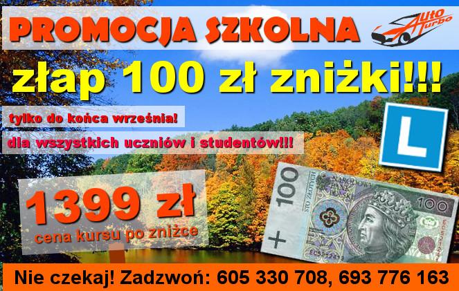OSK-AUTO-TURBO-promocja-szkolna-dla-wszystkich-uczniów-i-studentów-100-zl-znizki