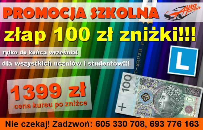 OSK-AUTO-TURBO-promocja-szkolna-dla-wszystkich-uczniow-i-studentow-100-zl-znizki