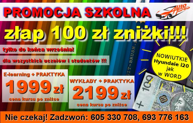 OSK-AUTO-TURBO-promocja-wakacyjna-dla-wszystkich-uczniow-i-studentow-100-zl-znizki