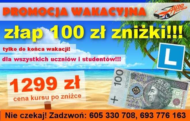 OSK-AUTO-TURBO-promocja-wakacyjna-dla-wszystkich-uczniów-i-studentów-100-zl-znizki