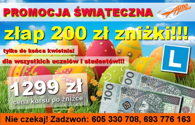 OSK-AUTO-TURBO-promocja-swiateczna-dla-wszystkich-uczniow-i-studentow-200-zl-znizki
