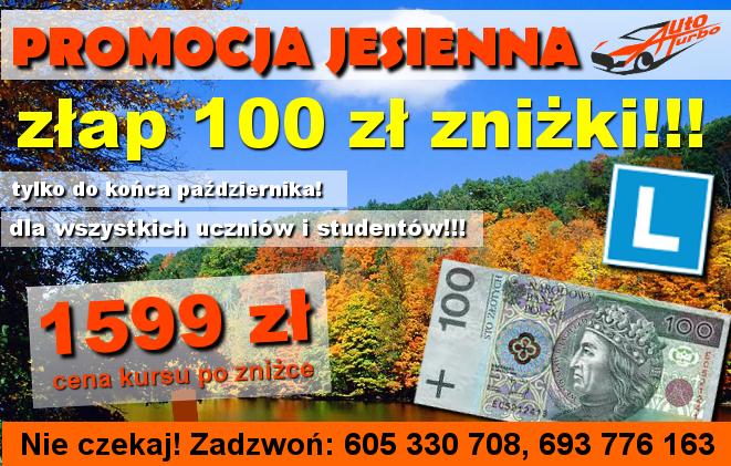 OSK-AUTO-TURBO-promocja-jesienna-dla-wszystkich-uczniow-i-studentow-100-zl-znizki