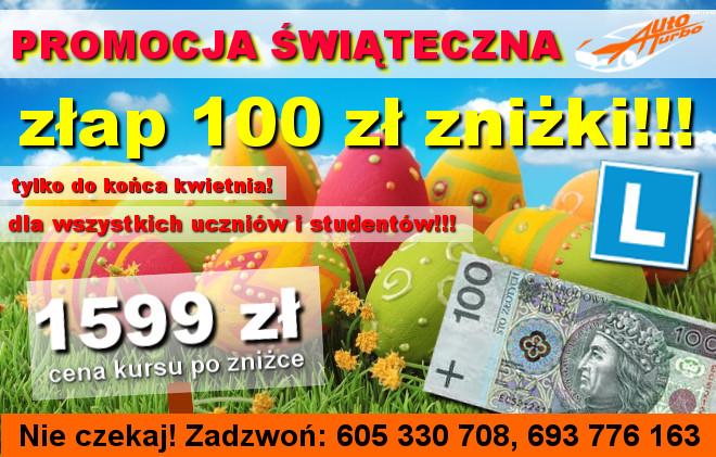 OSK-AUTO-TURBO-promocja-swiateczna-dla-wszystkich-uczniow-i-studentow-100-zl-znizki